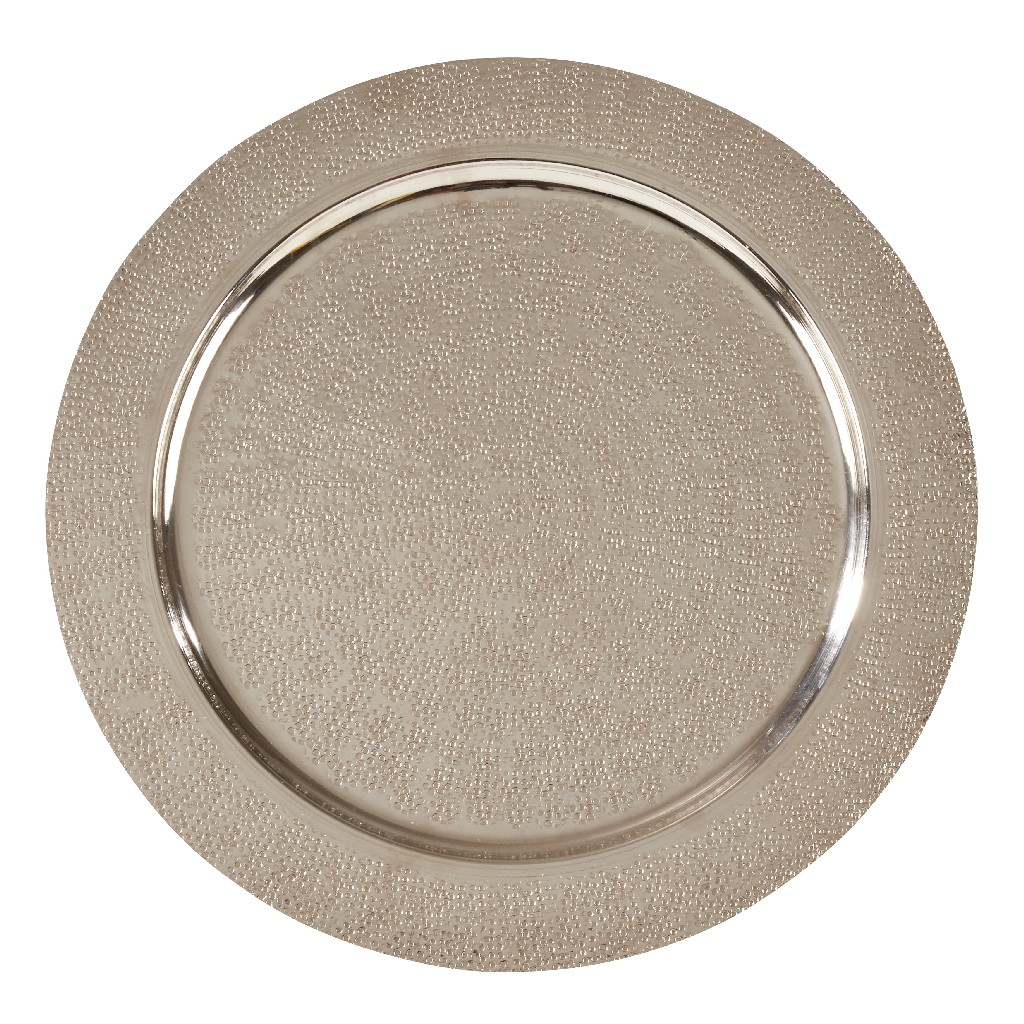 Aluminum Charger Plates w/ Hammered Design (Set of 4) - Saro Lifestyle CH945.S13R